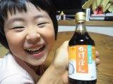 ヤヤキタ家御用達^^; 無添加ポン酢 『ゆず醤油 かけぽん』
